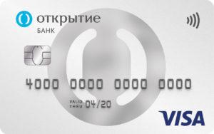 открытие open card